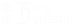 Tang Dynastie